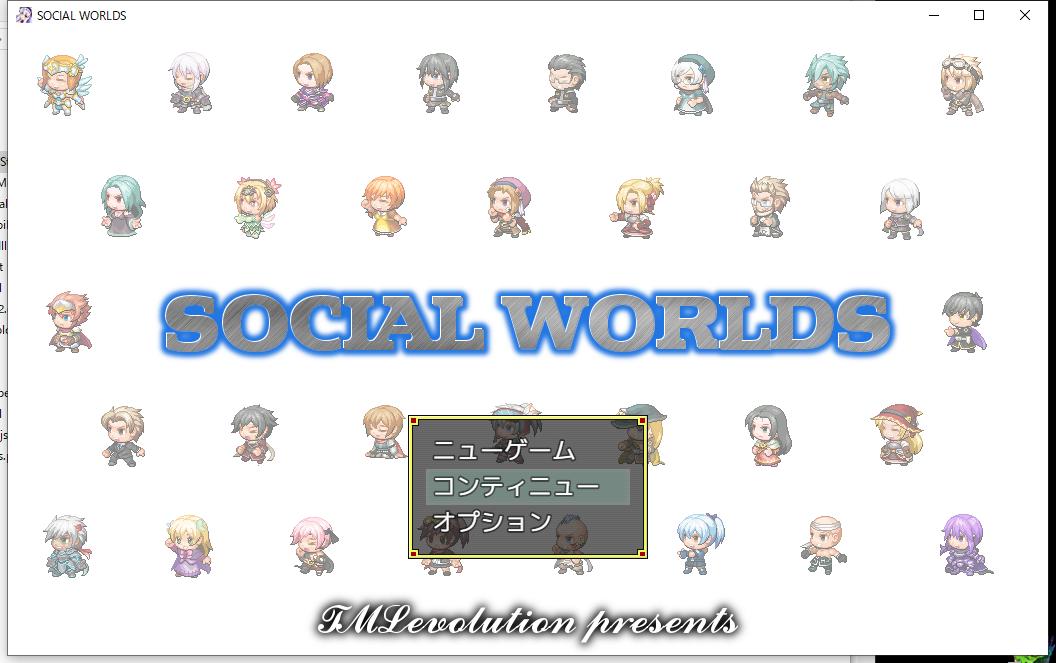 ソシアルワールズ(SOCIAL WORLDS)